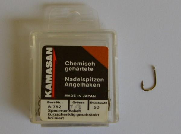 KAMASAN B752 in 50iger Box